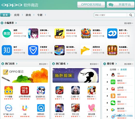 iOS OPPO应用商店ASO优化
